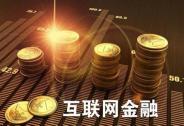 中国大4银行找BATJ结盟,美国银行却找Fintech公司